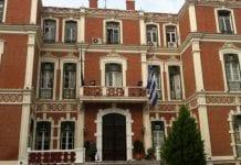 ΠΚΜ Περιφέρεια ΚΜ Συμβούλιο Μακεδονικό