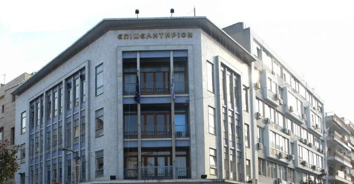 ΕΒΕΣ Μητσοτάκη Επιμελητηρίου Ίδρυση Επιμελητήριο Τμήματος ειδοποιητήρια Σύσκεψη Διόδια Σερρών Επιμελείς Σέρρες Γούνα