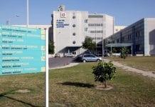 Νοσοκομείο Σέρρες πρόσληψη ιατρών