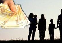 κοινωνικό μέρισμα προνοιακά επιδοματα Δήμος Σερρών πληρωμή eεπίδομα οικογενειακό παιδιού