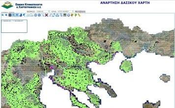 ΕΒΕΣ Σέρρες Δασικοί Χάρτες Συναγερμός