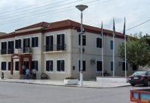 Δήμος Ηράκλειας Σέρρες