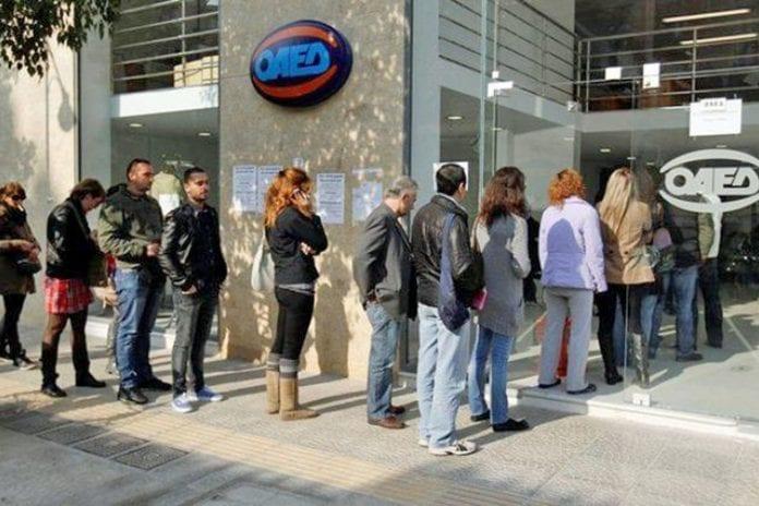 ΟΑΕΔ επίδομα ανεργίας άνεργοι