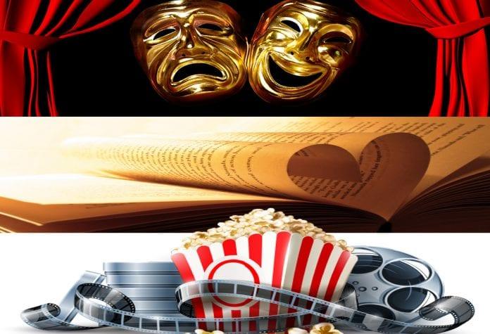 Προτάσεις Κινηματογράφος θέατρο Βιβλίο Σέρρες Σινεμά Δείτε Που