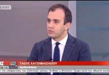 Τάσος Χατζηβασιλείου Σκόπια Τουρκία ΝΔ Συριακό