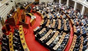 Βουλή προϋπολογισμός Επιδόματα Τζελέπης Προαπαιτούμενα Πολυνομοσχέδιο EBZ