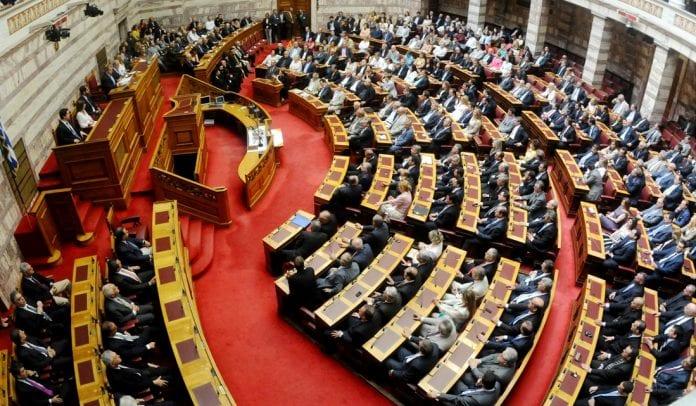 Βουλή κυβέρνηση εμπιστοσύνης βουλευτές προϋπολογισμός σχέδιο νόμου εμπιστοσύνης Επιδόματα Τζελέπης Προαπαιτούμενα Πολυνομοσχέδιο EBZ Συμφωνία των Πρεσπών