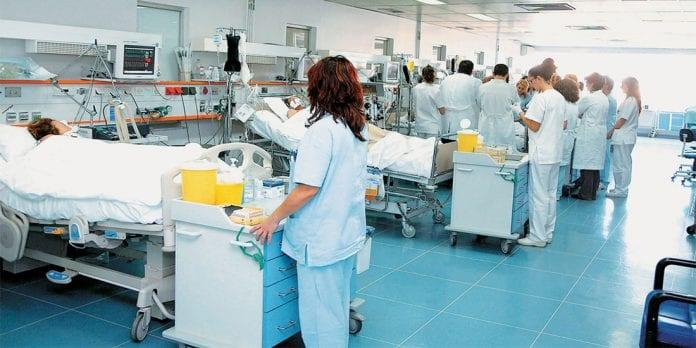 Επίδομα Διατροφικό Νεφροπαθών Μεταμοσχευμένων