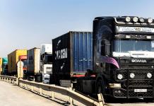 ΟΕΒΕΣΣ Σωματείο Ιδιοκτητών Φορτηγών