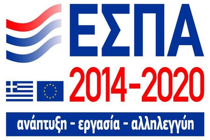 τουριστικών Interreg επιχειρήσεων τροποποίηση Πρόσκληση ΕΣΠΑ
