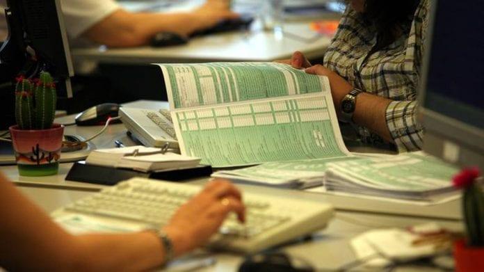 φορολογία φορολογικές τεκμήρια δηλώσεων