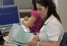 φορολογικών επιτηδεύματος Φορολογικές δηλώσεων συντάξεις δημόσιοι υπάλληλοι