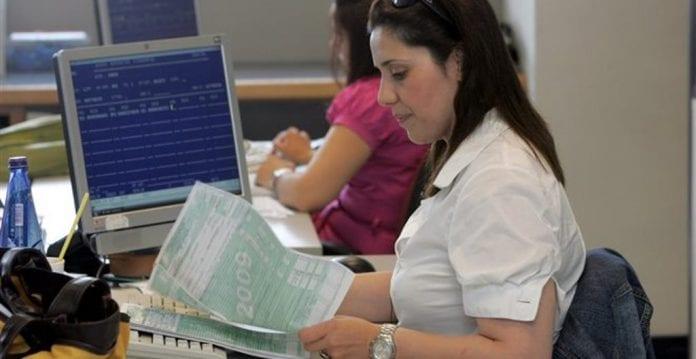 φορολογικών φορολογική αλλαγές επιτηδεύματος Φορολογικές δηλώσεων συντάξεις δημόσιοι υπάλληλοι