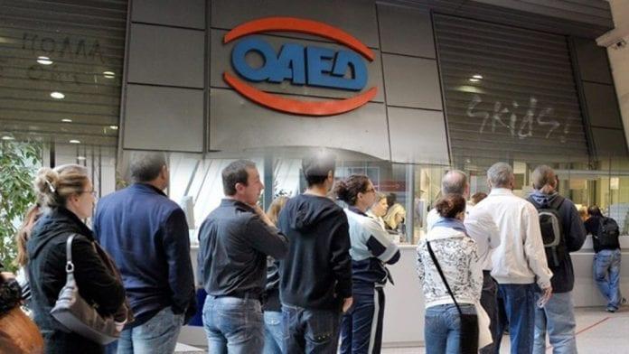 ΟΑΕΔ ανέργων ανεργίας