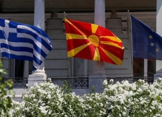 Μακεδονία Ίλιντεν ΟΧΙ