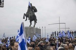 Σκοπιανό Συλλαλητήριο