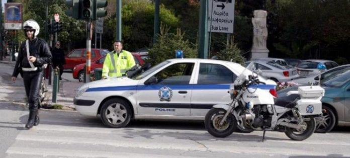 τροχαίων ατυχημάτων