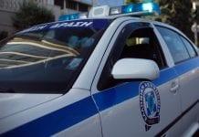 Ηράκλειας αστυνομία