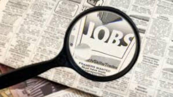 θέσεις εργασίας