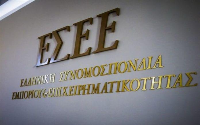 ΕΣΕΕ Καταναλωτή ΥΠΕΡΦΟΡΟΛΟΓΗΣΗ Ελληνικής Συνομοσπονδίας Εμπορίου ΦΠΑ