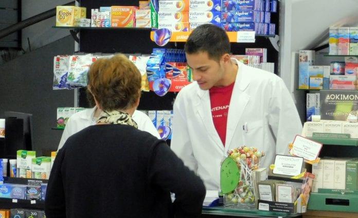 αντιγριπικό Φαρμακευτικού εμβόλιο Φαρμακευτικός