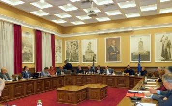 Σερρών Δημοτικό Συμβούλιο