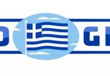 δημοφιλέστερες αναζητήσεις Ελλήνων Google