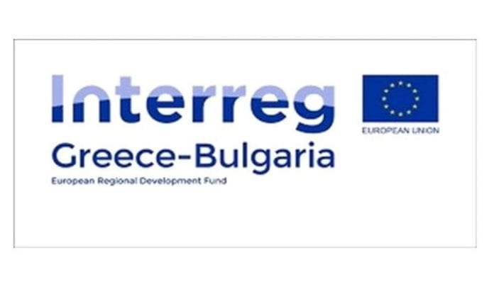Interreg ενημέρωση Επιμελητήριο