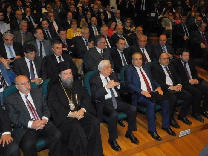 Συνεδρίου