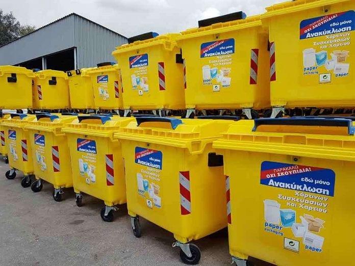 κίτρινους κάδους ανακύκλωσης