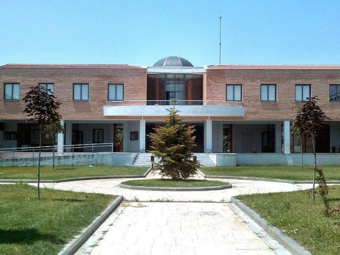 Διεθνές Πανεπιστήμιο Ελλάδος