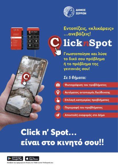 Click n Spot