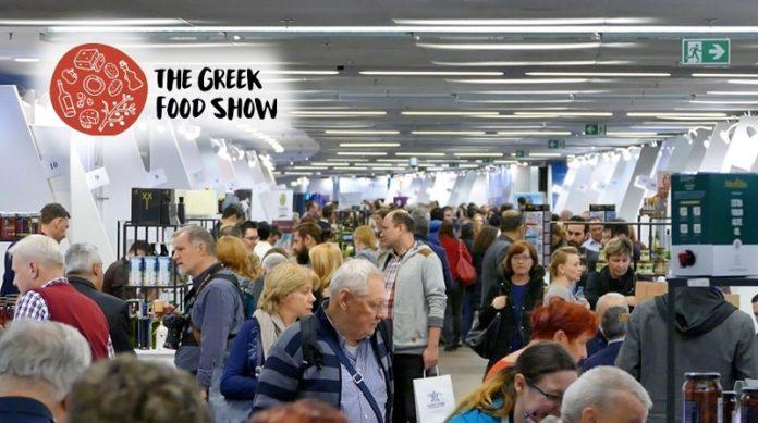 Greek Food Show