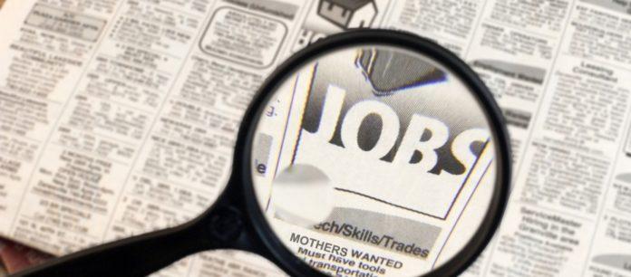 Θέση εργασίας Σέρρες
