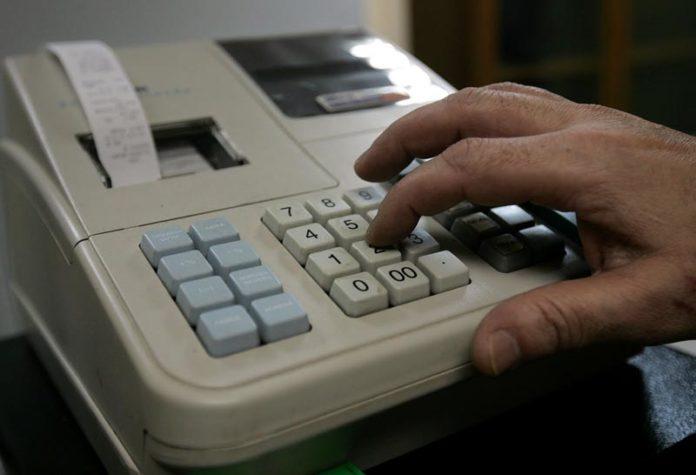 ταμειακών ταμειακές μηχανές συστημάτων ταμειακές μηχανές