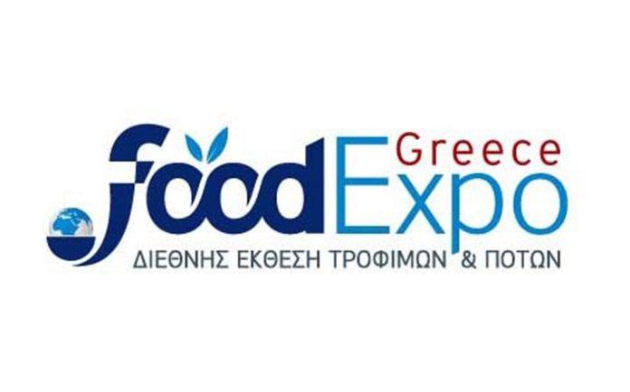 Foodexpo 2020