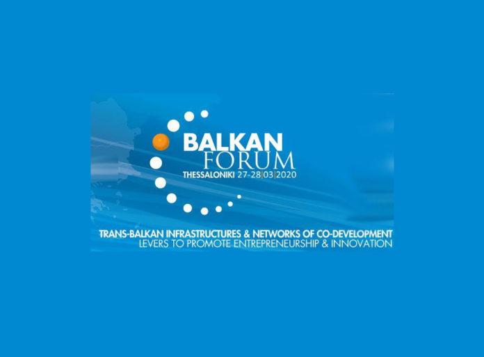 Balkan Forum Thessaloniki