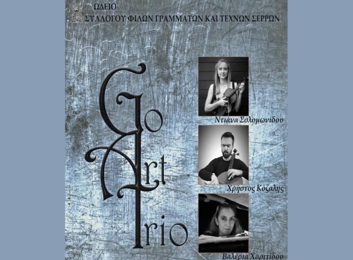 Go Art Trio