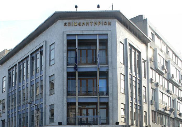 μέτρα Σερρών Βεβαιώσεις Άδειας Κυκλοφορίας Γενική Συνέλευση Επιμελητήριο Σερρών θέσεις Επιστολή εισφοράς Επιστολή Φυσικό Αέριο