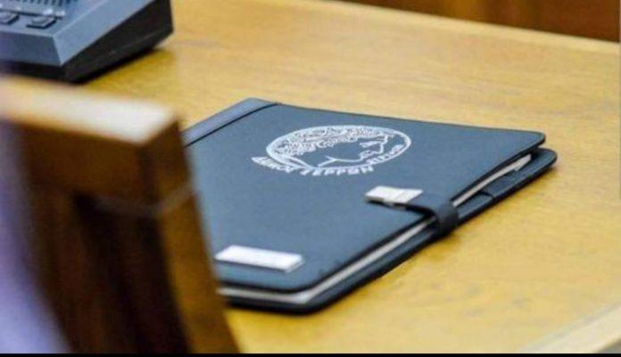 Συνεδριάζει κατεπειγόντως Οικονομική Επιτροπή Συνεδριάζει το Συνεδριάζει η Οικονομική Συνεδριάζει η Οικονομική Κατεπείγουσα συνεδρίαση Χρυσοπηγή Οικονομική Επιτροπή Συνεδριάζει η Οικονομική συνεδριάσεις
