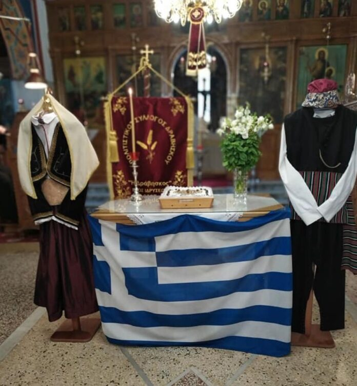 Πολιτιστικός Σύλλογος Δραβήσκου