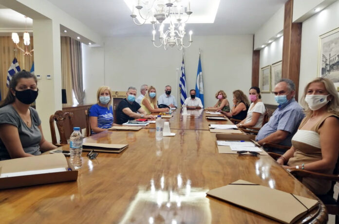 Οργανωτική Επιτροπή