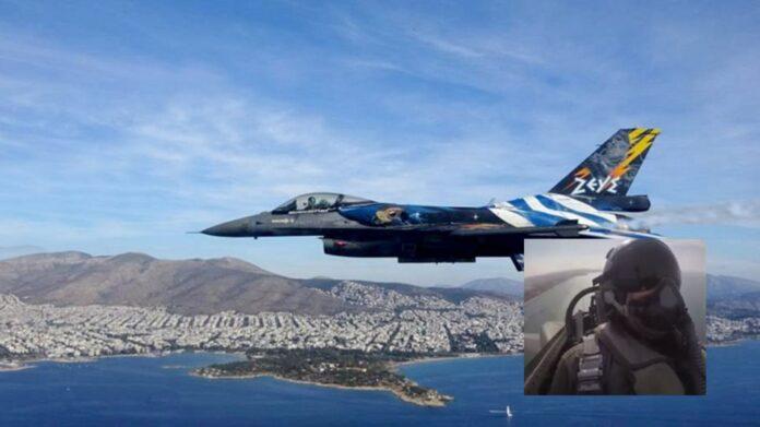 Χρόνια Πολλά Ελλάδα