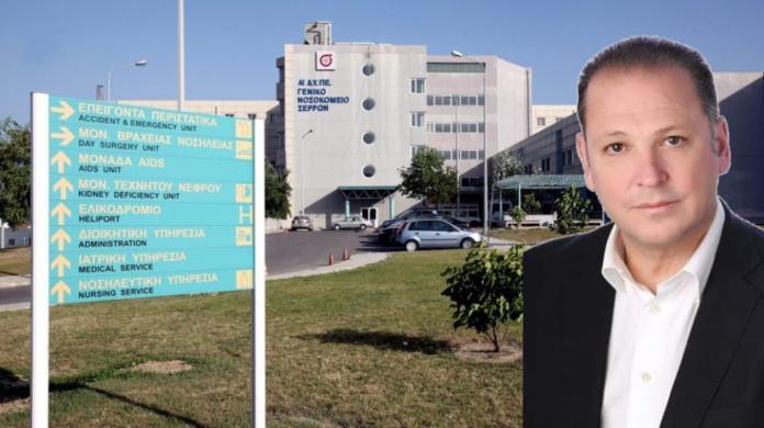 Ερώτηση Λ. Αβραμάκη στη Βουλή: «Διαιωνίζονται serrespost.gr Λευτέρης Αβραμάκης: