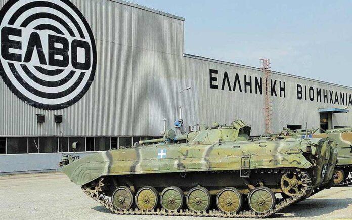 Ελληνική Αμυντική Βιομηχανία