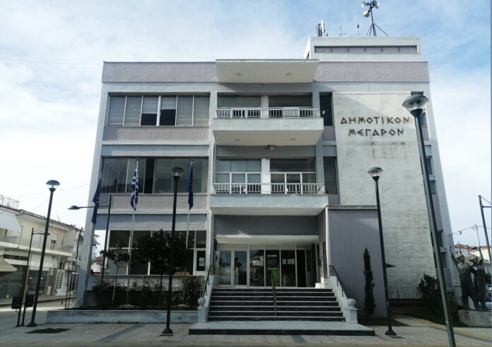 Αντιπολίτευση Δημοτικό Συμβούλιο Ειδική Συνεδρίαση Συγκέντρωση τροφίμων σεισμόπληκτους Θεσσαλίας