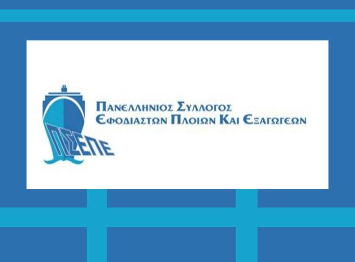 Επιδοτούμενο πρόγραμμα κατάρτισης για serrespost.gr