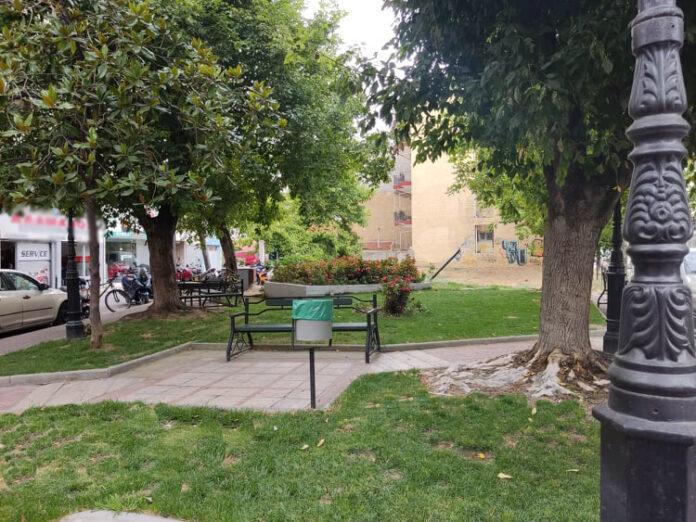 Ονοματοδοσία πάρκου των Σερρών serrespost.gr