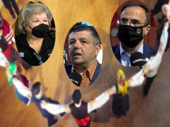 Με προβλήματα ξεκινούν τη λειτουργία τους serrespost.gr