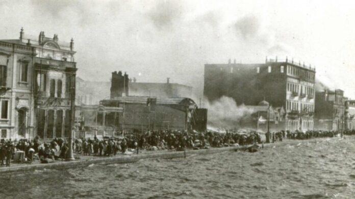 Έλληνες της Σμύρνης το 1922